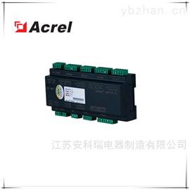 AMC16Z-ZD5G基站用多路直流智能电表