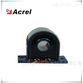 AKH-0.66W-20-160A/20mA二次侧小电流信号采集电流互感器