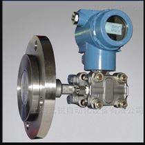 WRD1151/3351单法兰液位变送器类型