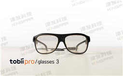 Tobii Glasses3可穿戴式眼动仪