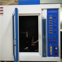 东莞UL94水平垂直燃烧试验机