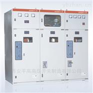 HXGN17-12箱型固定式环网高压开关(环网柜)
