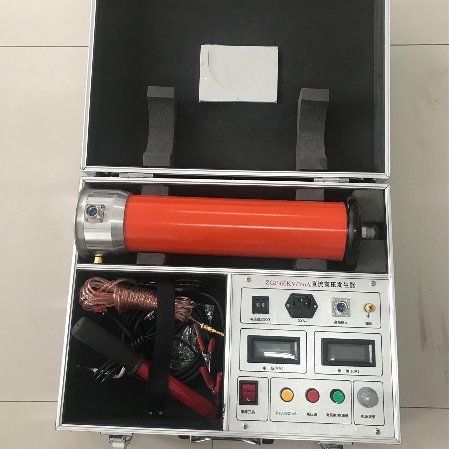 直流高压发生器五级承试厂家
