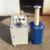 工频耐压实验装置五级承试设备