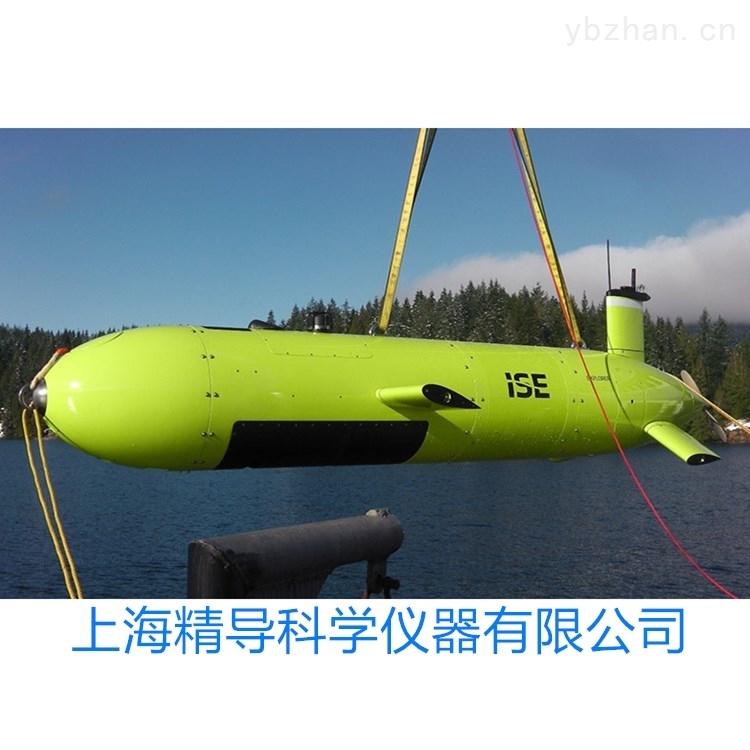 Marine Magnetics Explorer AUV海洋磁力仪
