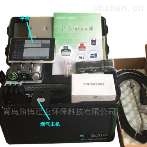 便携式烟气分析仪作用