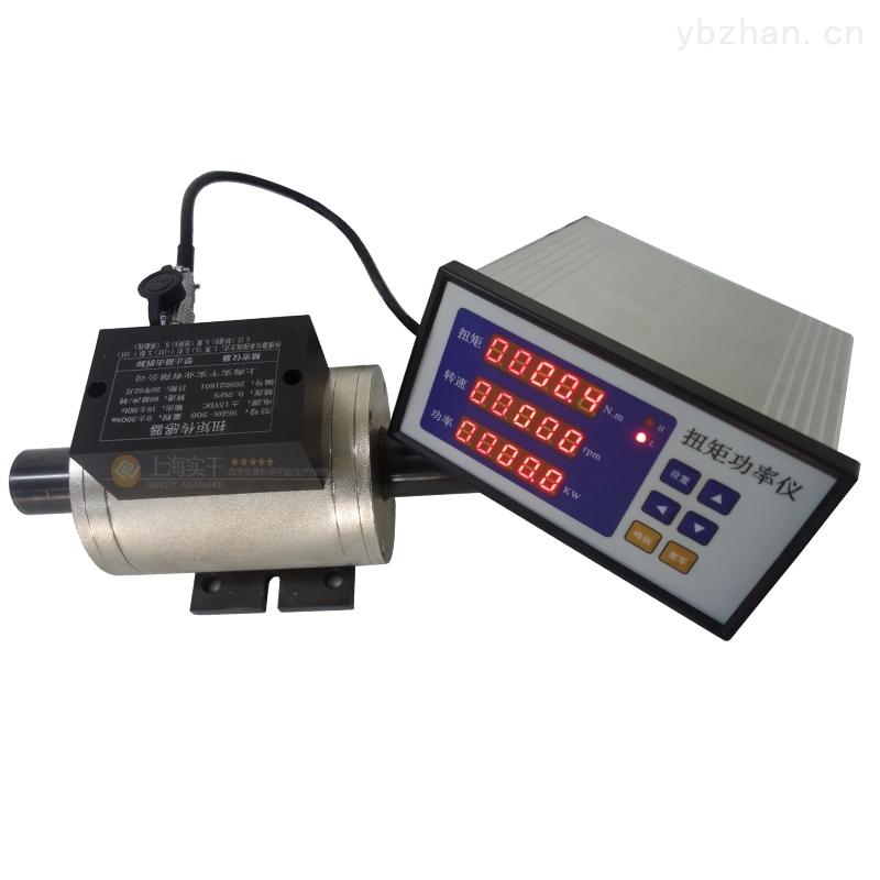 拧紧轴扭力传感器100N.m 160N.m 210N.m