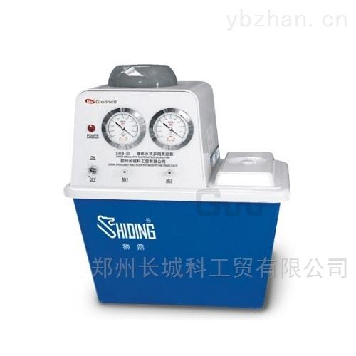 SHB-III循环水式多用隔膜真空泵