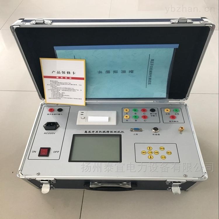 承试类五级资质专用断路器特性测试仪
