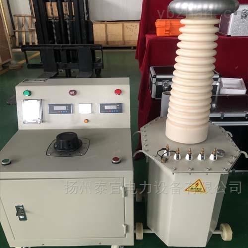 承试工频耐压试验装置设备厂家