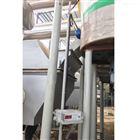 SH-8B近红外橡胶水分测控仪水分测量仪水分仪