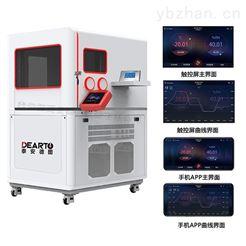 DTLH-18B温湿度检定箱低湿版配高精度数字温度计