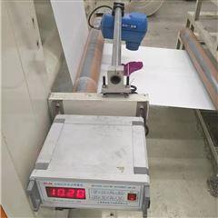 SH-8B插针式燕麦制品生产线水分仪厂家报价