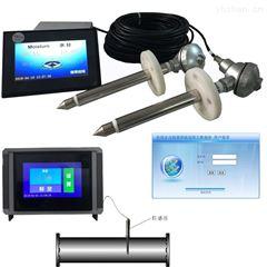 HYD-ZS微波在线式陶瓷原料水分测量仪水分测控仪