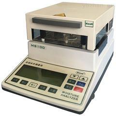 MS-100卤素水分测定仪,卤素快速水分仪
