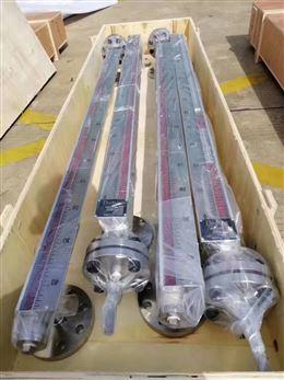 顶装磁翻板液位计顶装式面板侧装式304浮球