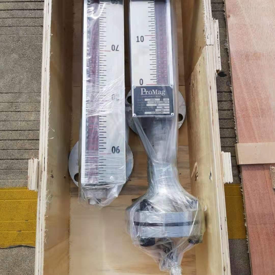 低温型LPG远传磁翻板液位计带输出信号
