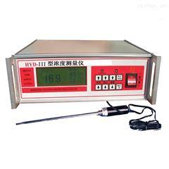 HYD-III污泥浓度仪,污泥浓度测量仪,污泥浓度测定仪