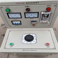 三倍频感应耐压试验装置价格