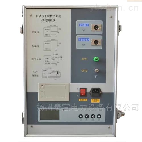 TY高压介质损耗测试仪厂家制造