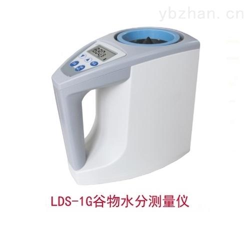 LDSLG便攜式糧食水分測定儀 測水儀器谷物水份測量儀