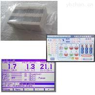 M800BM800B木材干燥控制系统/木材干燥控制设备/木材干燥窑控制设备