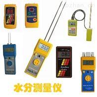 礦石粉水分測定儀 金屬粉末水分測定儀在線水分儀|水份儀|水分計|測水儀