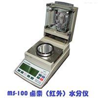 红外水分测定仪应用