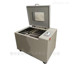 ZD-85B全温变频震荡培养箱