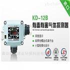 KD-12B有毒有害气体探测器