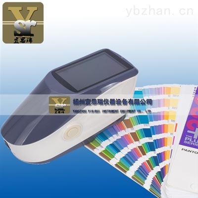 YS451045°/0°分光测色仪