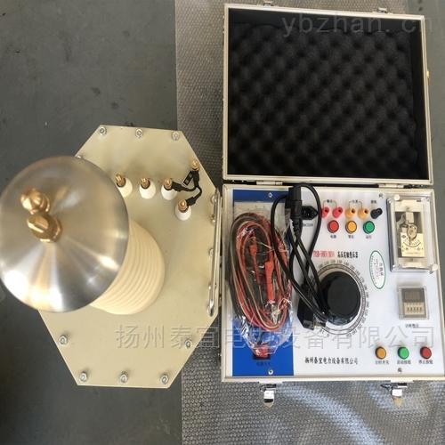 工频耐压试验装置控制箱