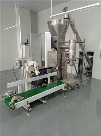 氯化钙粉剂电子包装秤10-30公斤