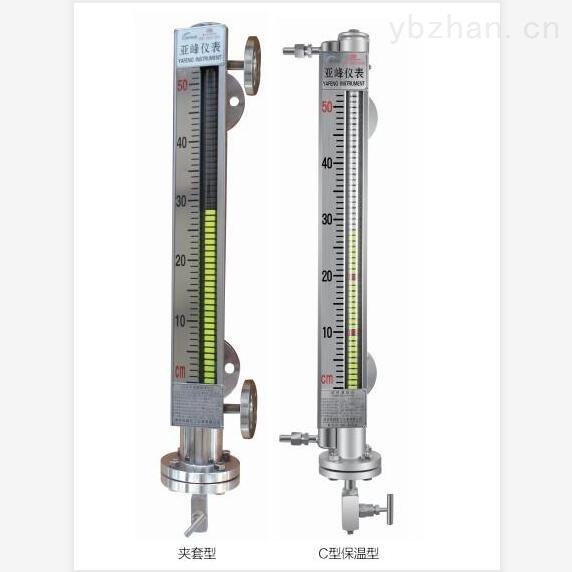 山东 夹套型磁性液位计 厂家订做 热销产品