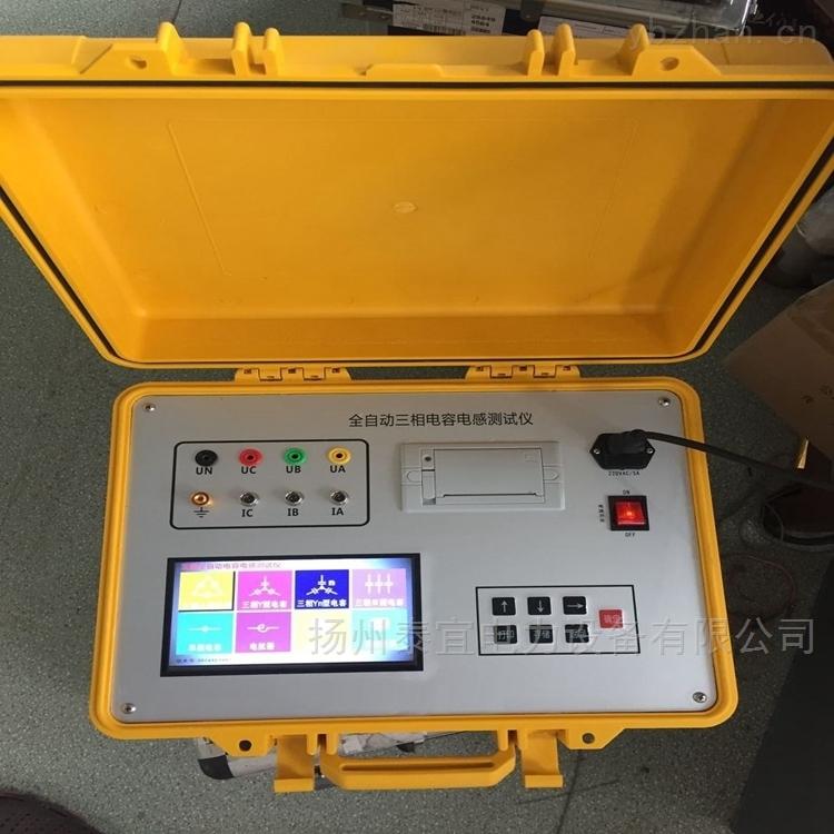 高效率智能电容电感测试仪厂家推荐