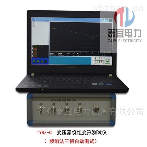 变压器绕组变形测试仪提供电力承试设备
