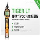 离子便携式 VOC 气体检测仪