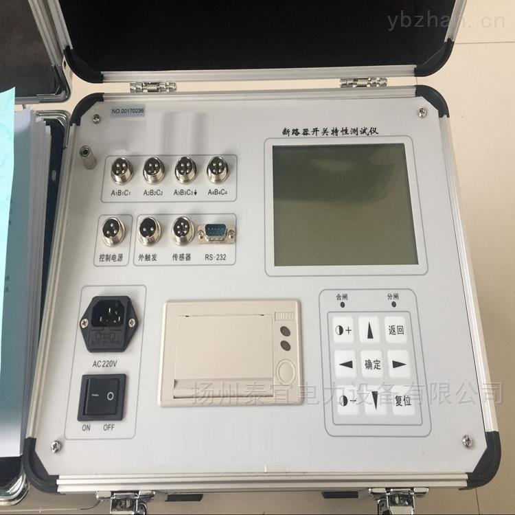 高品质断路器特性测试仪苏州专业销售