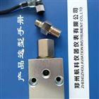 QJLG-3G流量传感器