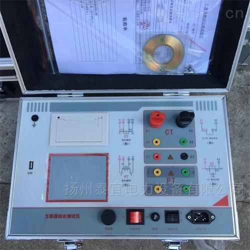 全功能6路互感器伏安特性测试仪