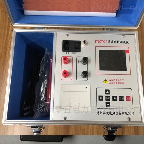 数字化变压器直流电阻测试仪供应