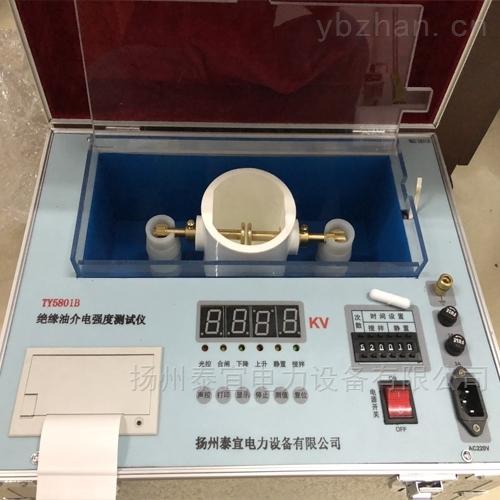 优质绝缘油介电强度测试仪厂家直销