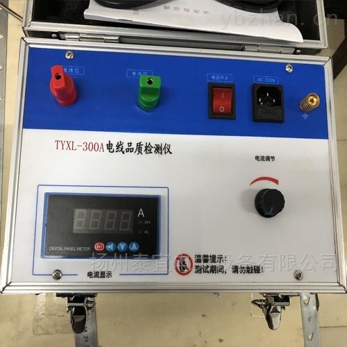 功能性电线品质检测仪