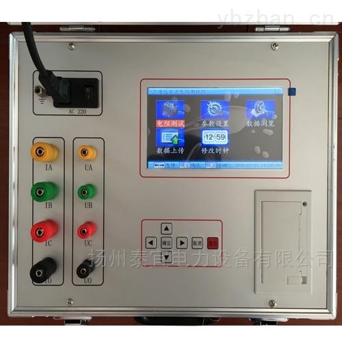 有源直流电阻测试仪