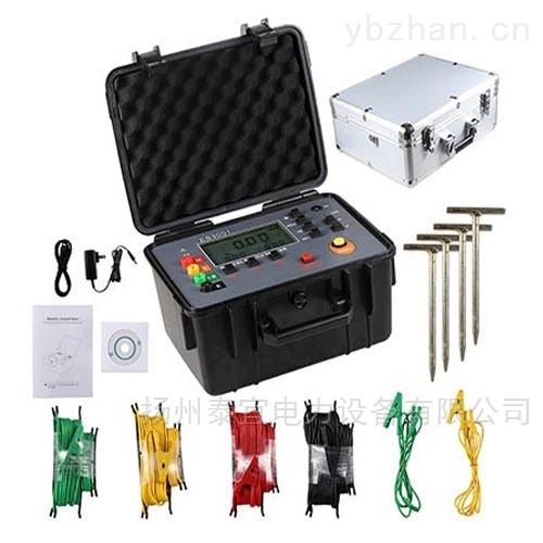 出售医用接地电阻测试仪