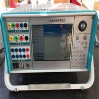 ZYDQ六相继电保护测试仪