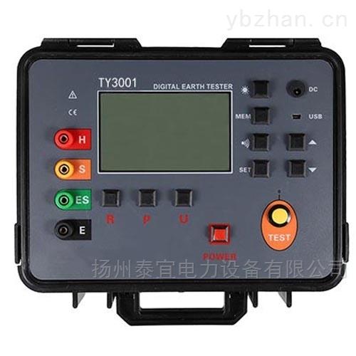 专业生产大地网接地电阻测试仪