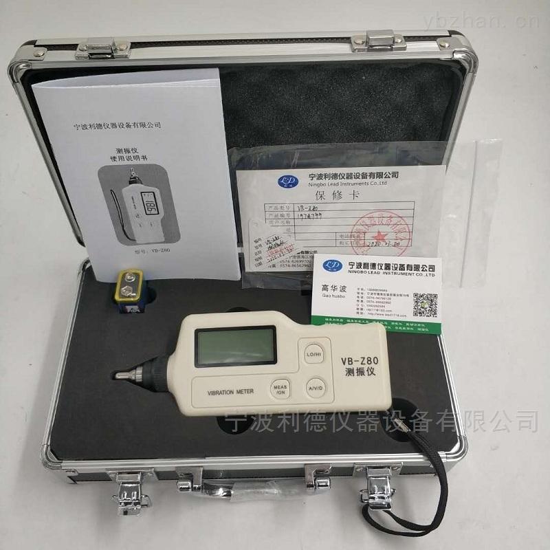 VBZ80数字测振仪/便携式振动测量仪