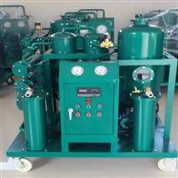 优质厂家高效真空滤油机