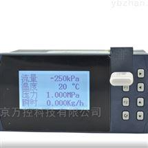 WK17-SIN-2600流量积算仪